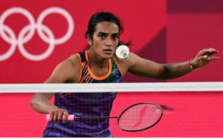 Tokyo Olympics: पीवी सिंधु ने रचा इतिहास, चीनी शटलर को हराकर जीता ब्रॉन्ज मेडल