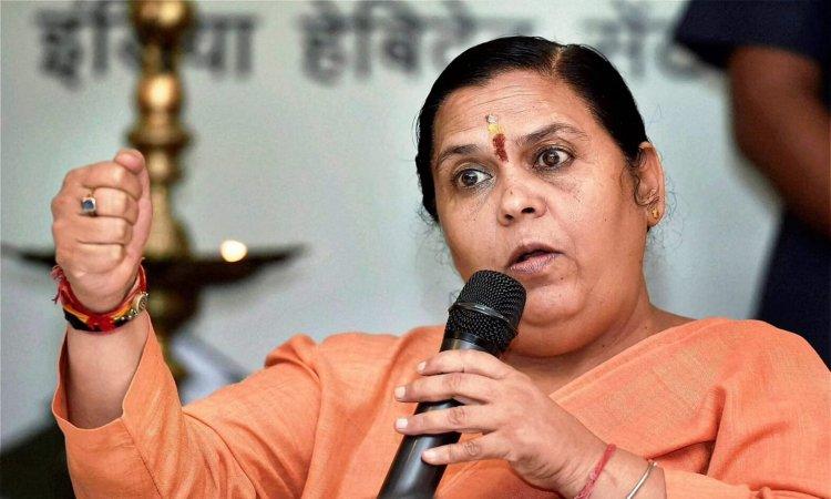 ब्यूरोक्रेसी हमें नहीं घुमाती, वह हमारी चप्पल उठाती है : उमा भारती